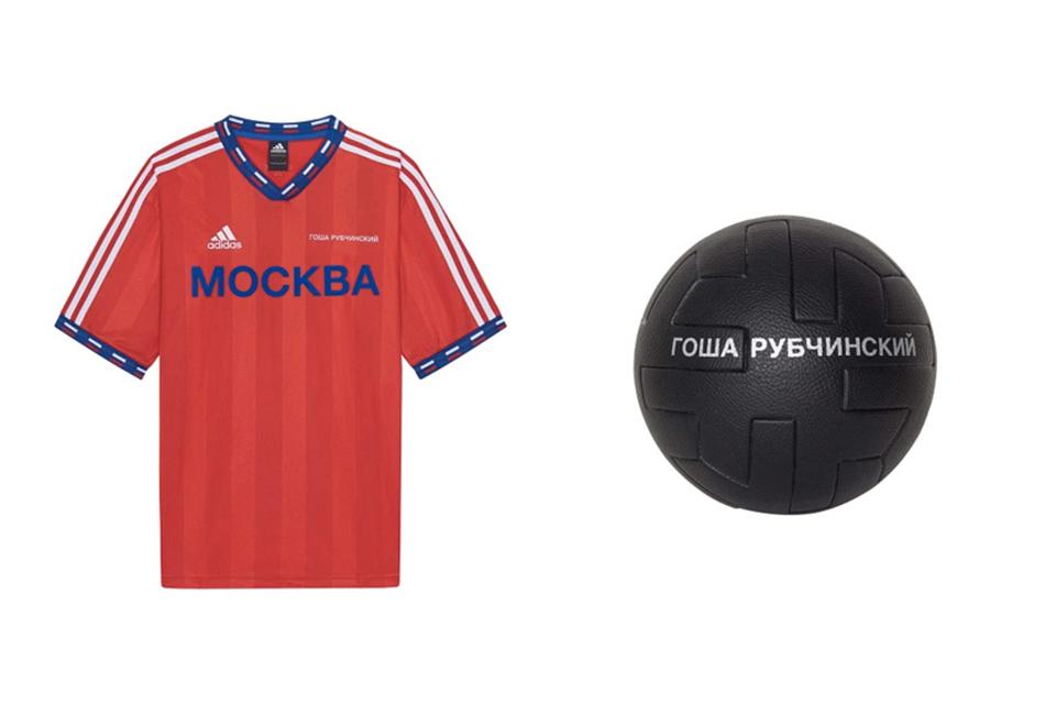 ゴーシャ・ラブチンスキー x アディダスの2018年ワールドカップコレクション