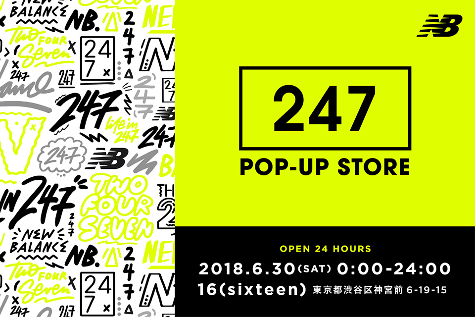 ニューバランスの24時間限定ポップアップストアが渋谷にオープン