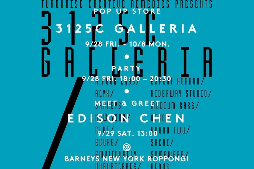 バーニーズ ニューヨーク六本木店でアートプロジェクトが開催中
