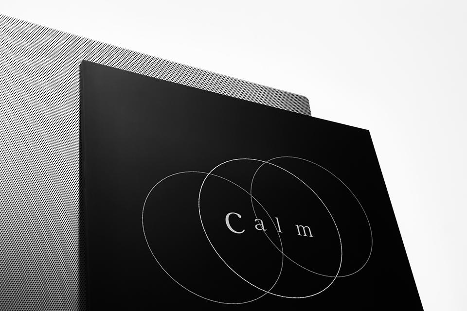 リリックスピーカーから新型モデル「Lyric Speaker Canvas」を発売