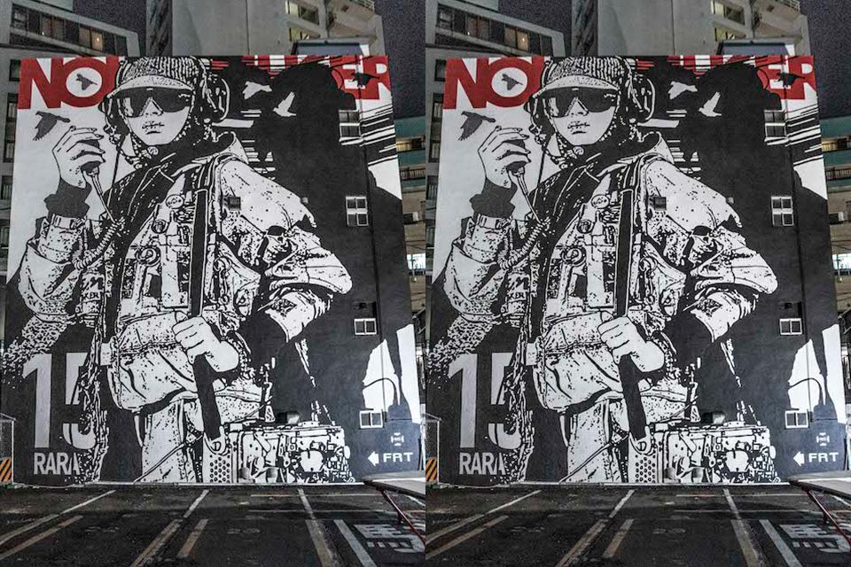 渋谷の街に突如現る巨大アートウォール