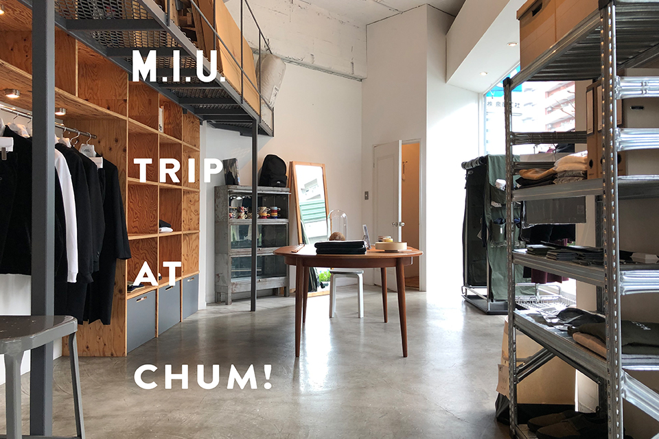 M.I.U.が島根県で2日間限定の<br>ポップアップストアを開催