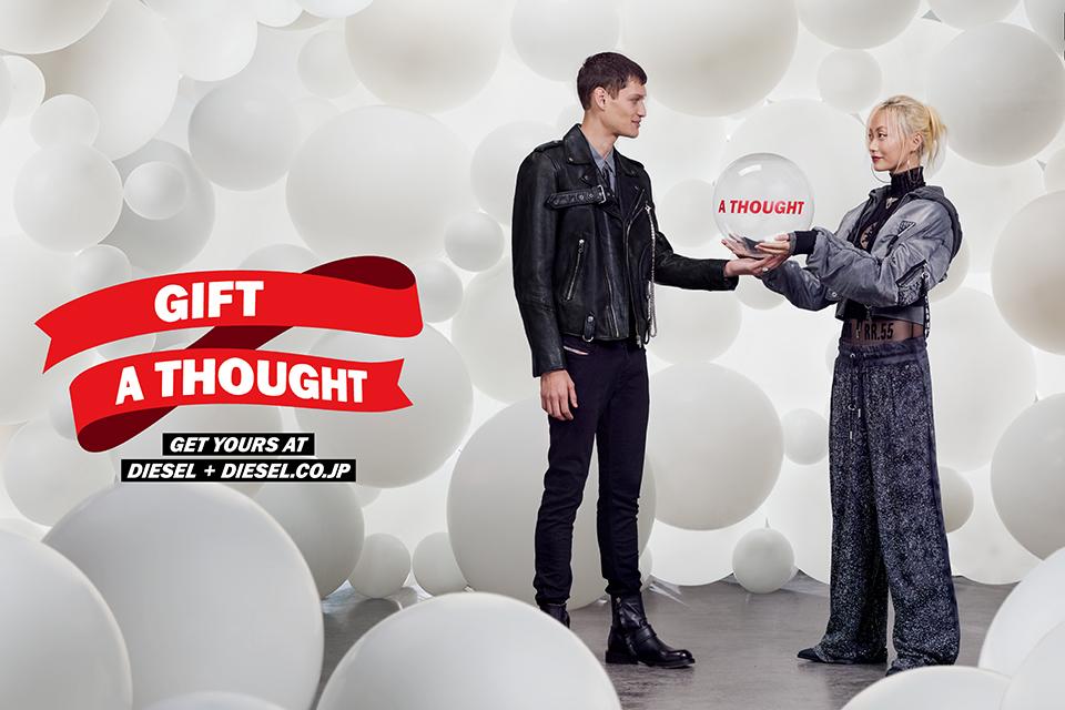 DIESELがクリスマスキャンペーン「GIFT A THOUGHT」のコンセプトムービーを公開