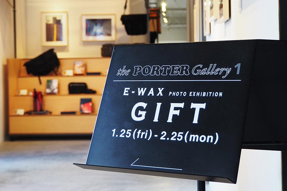 PORTER Gallery 1にて開催中の<br>E-WAXの写真展