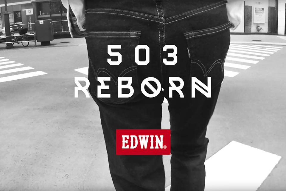 EDWINが503をリニューアル<br>ロゴも刷新