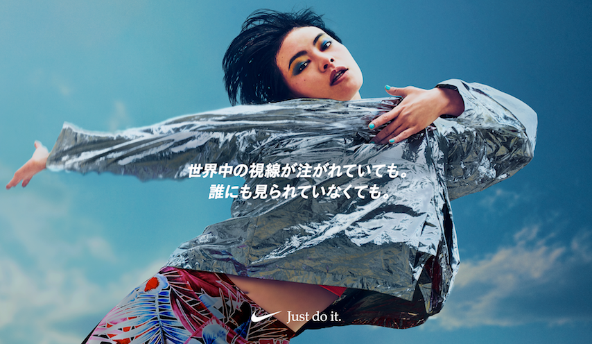 ナイキがJUST DO ITキャンペーン<br>トップアスリート出演フィルム公開