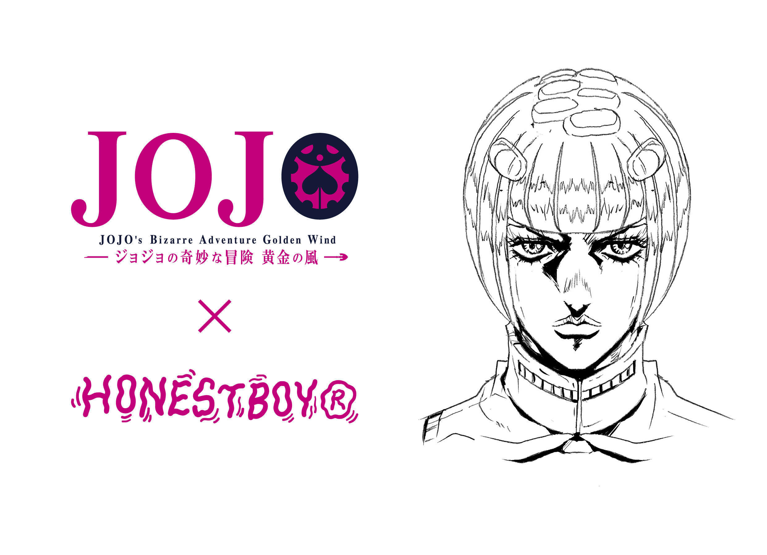 HONESTBOY®×アニメ「ジョジョ」<br>着想源はあのキャラクター