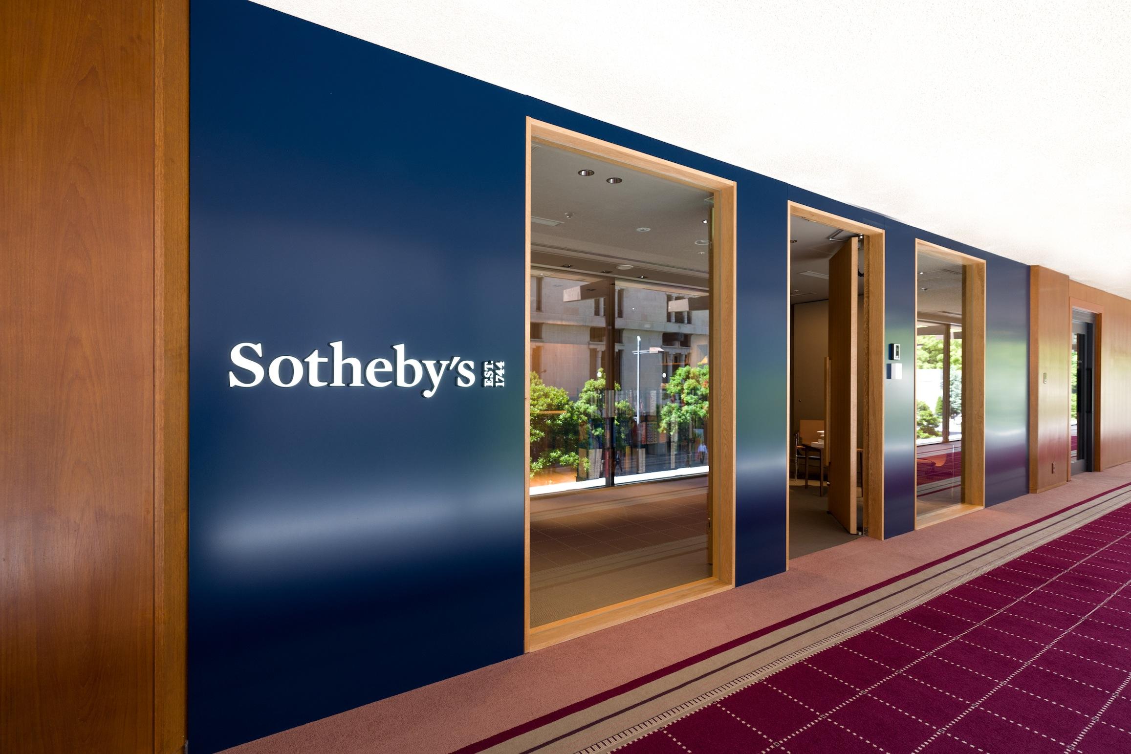 オークションハウス「Sotheby's」<br>帝国ホテルに日本初拠点