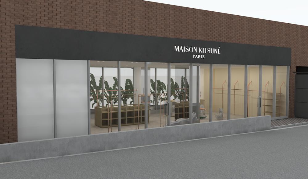アーバン空間に遊び心も<br>「Maison Kitsuné」関西初の路面店