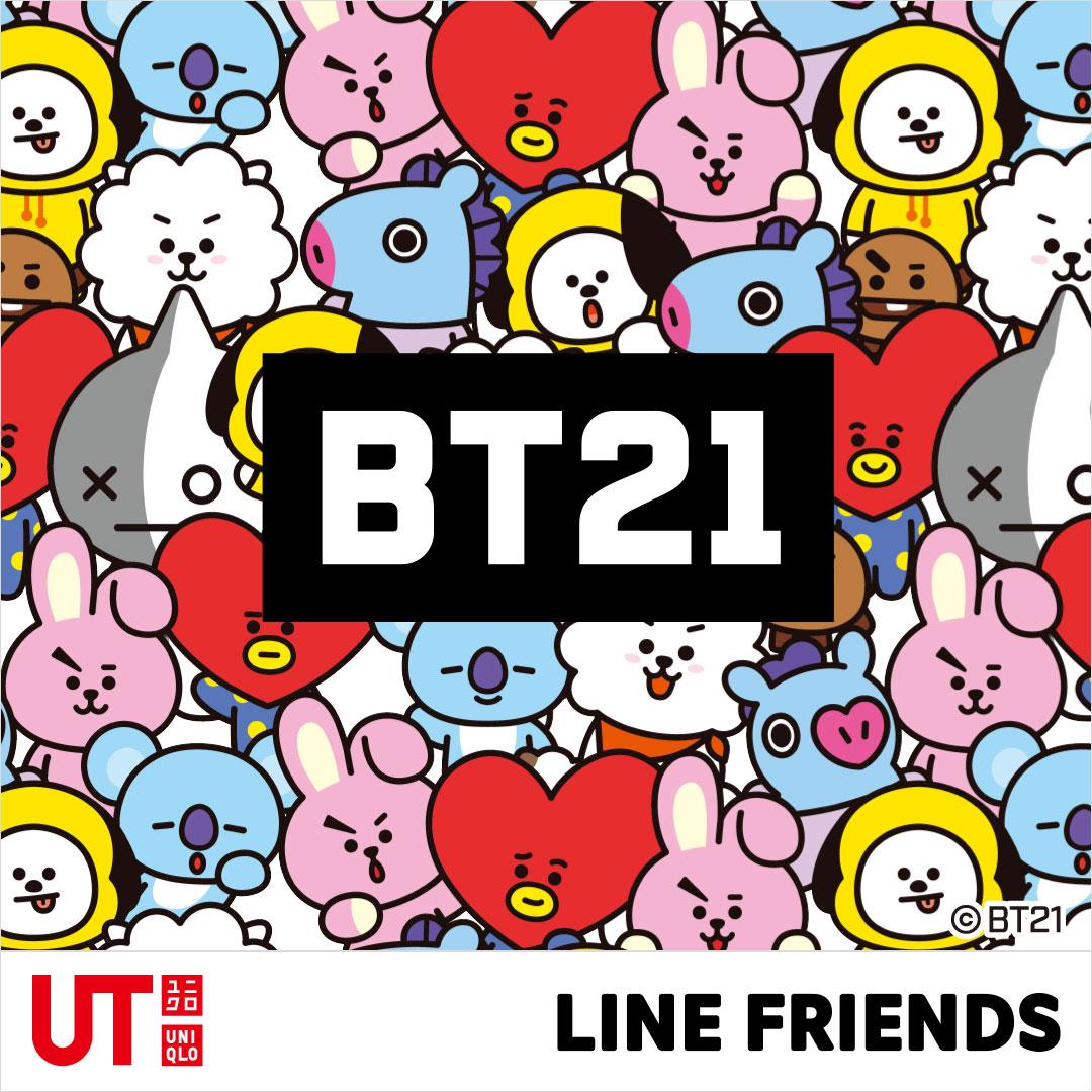 UTが韓国発BTSとコラボ<br>LINE人気キャラ「BT21」メンズT