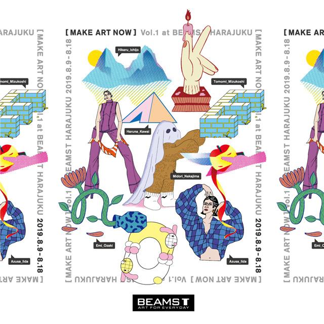 新時代を刻むイラストレーター6人<br>グループ展「MAKE ART NOW」