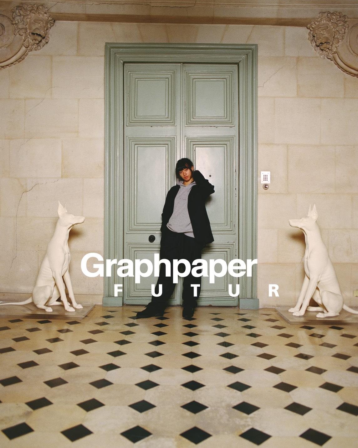 FUTUR × Graphpaper<br>カプセルコレクション登場