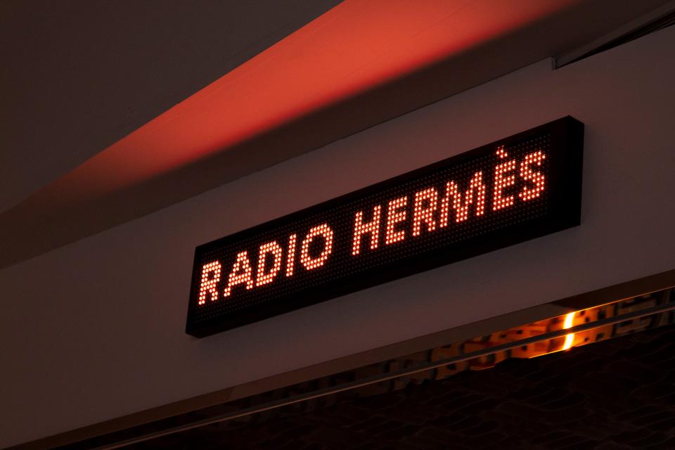 ラジオエルメスが原宿・CASE Wで開催中