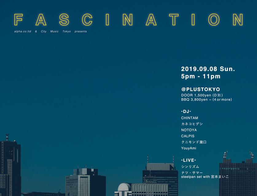シティポップとファッション融合<br>「FASCINATION」初開催へ