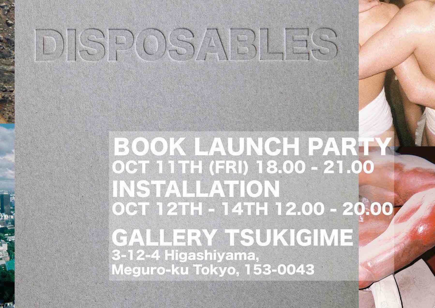 「TOKYO DANDY」ダン・ベイリーが初の写真集「DISPOSABLES」