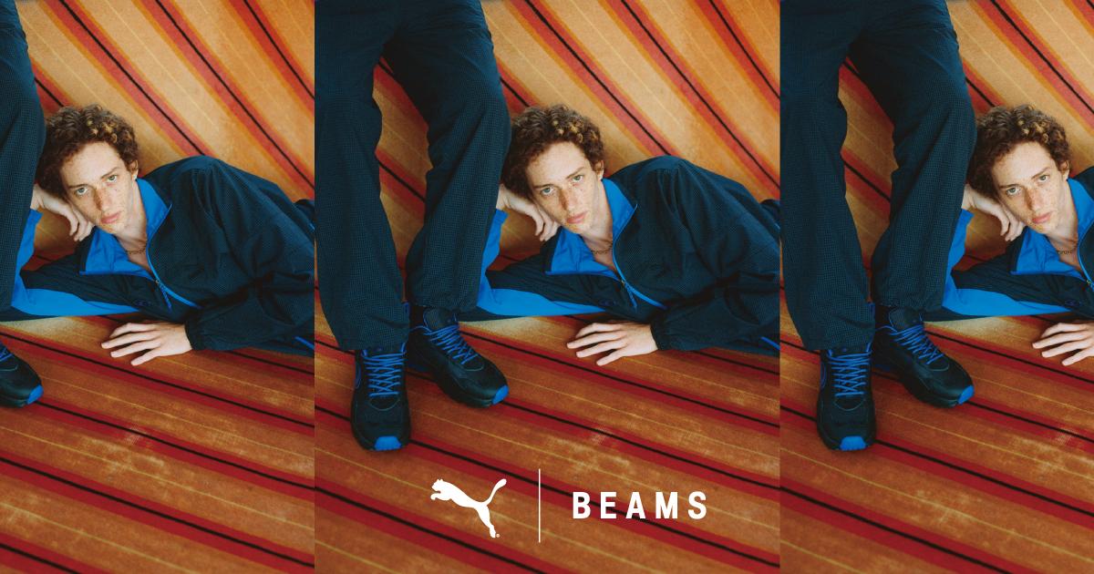 PUMA x BEAMS、90'Sアウトドアコラボコレクション発売