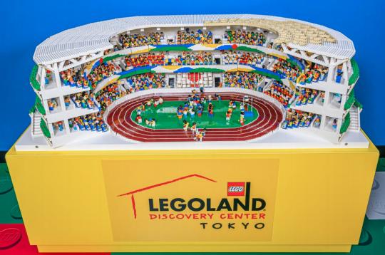 レゴランド®に「国立競技場」作品登場 レゴブロック2万3千個の大作