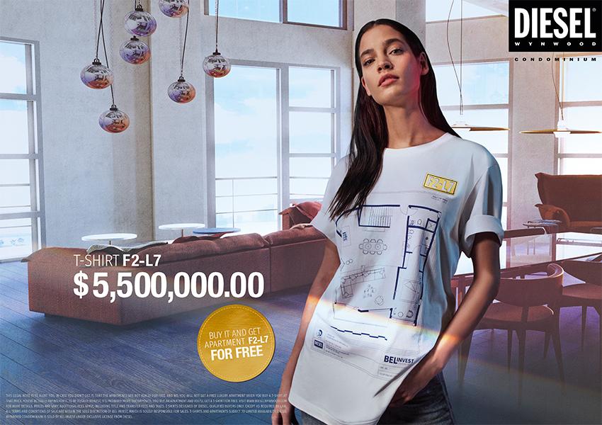 不動産業界参入のDIESEL、史上最高額のTシャツ発売