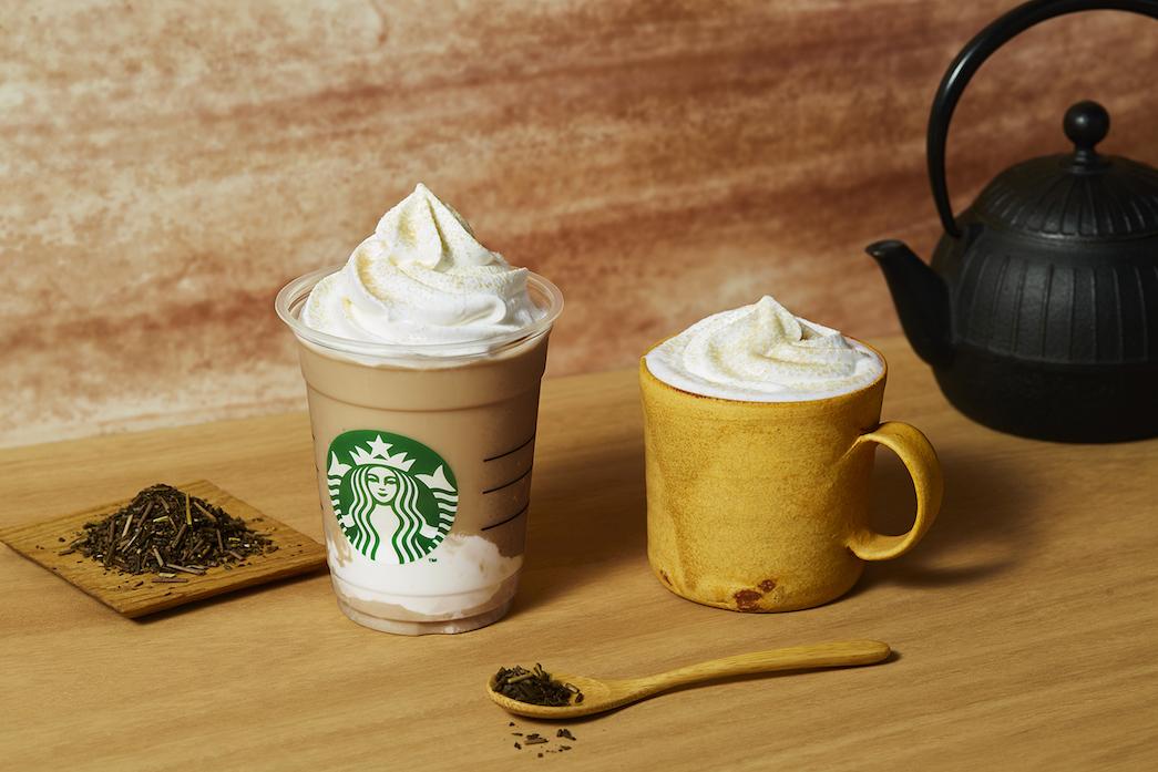 スターバックス、ほうじ茶クリームフラペチーノとラテを期間限定発売