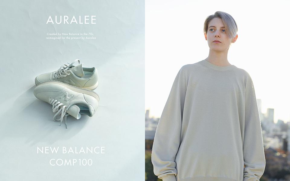 New Balance、AURALEE初フットウェア含むコラボコレクション発売