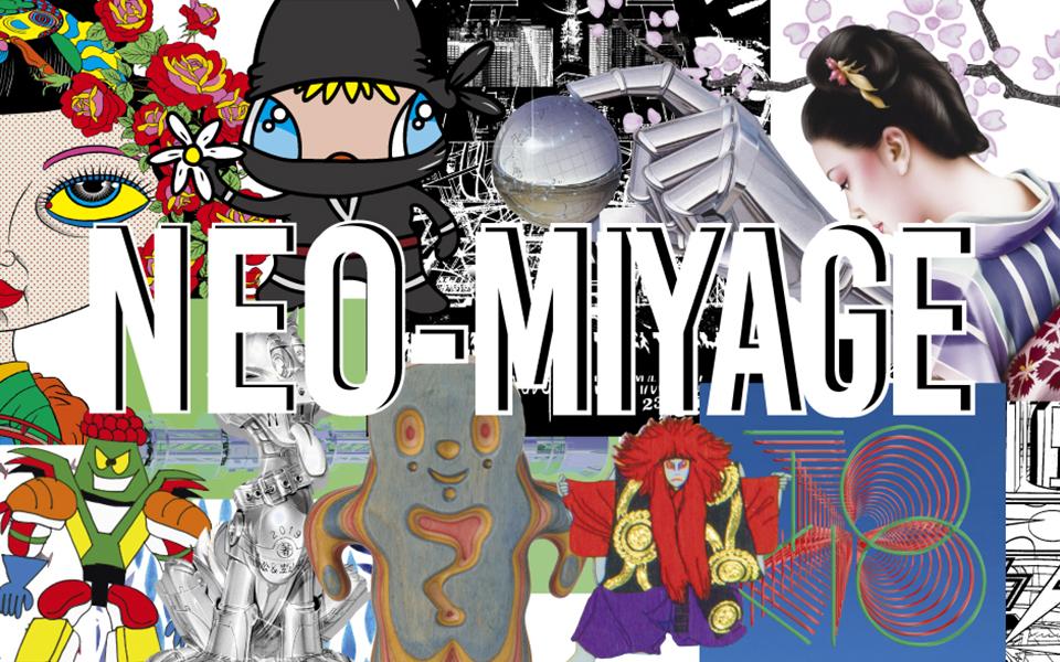 UT、現代アーティスト13人とのコラボTシャツ「NEO-MIYAGE」を発売