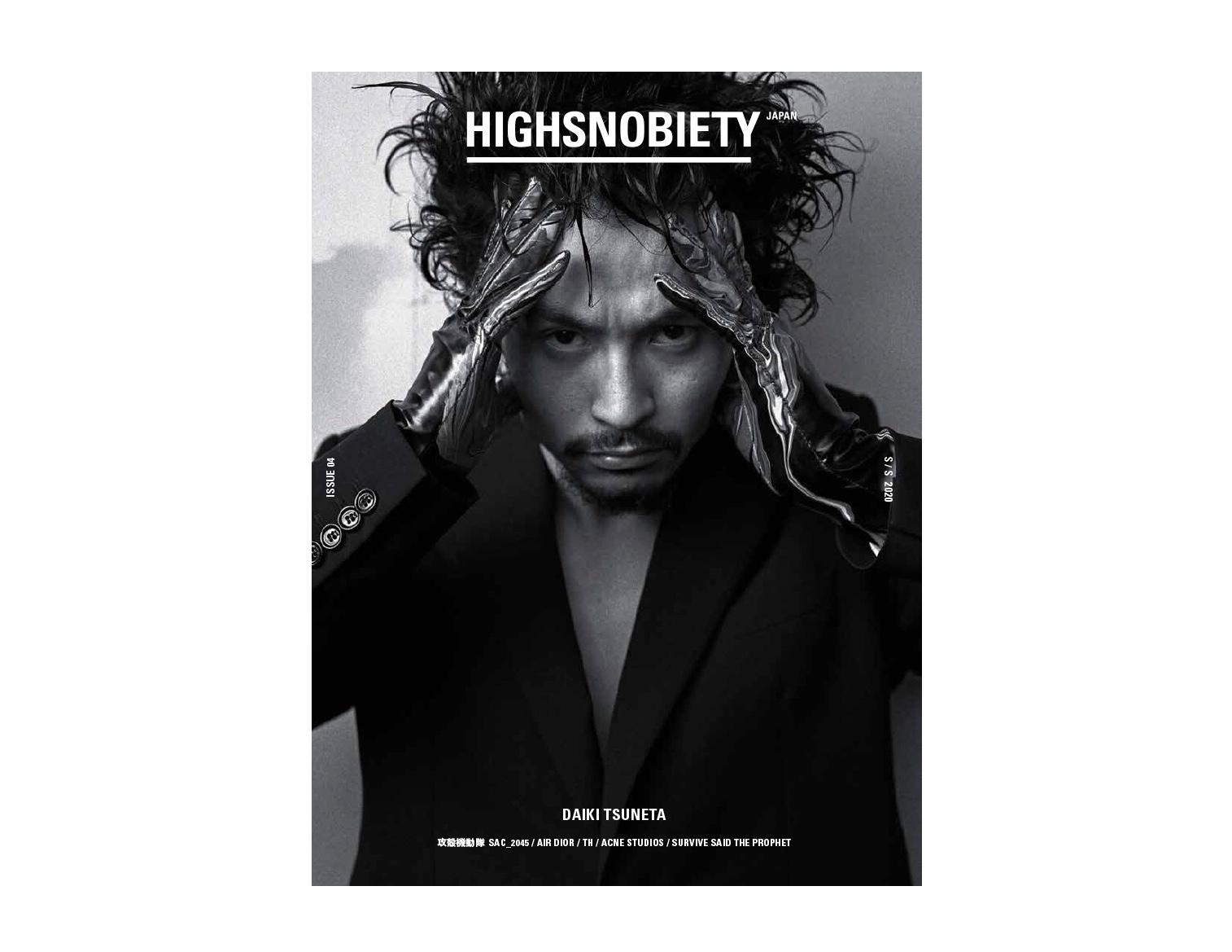 【表紙解禁】HIGHSNOBIETY JAPAN最新号、King Gnu常田大希が表紙を飾る