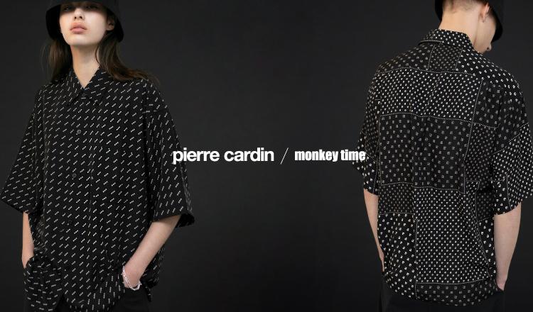 monkey time、仏デザイナーのピエール・カルダンとのコラボアイテム発売