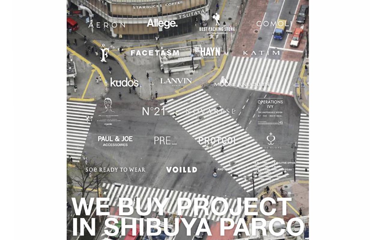 チャリティセールイベント「WE BUY PROJECT」、渋谷PARCOで開催