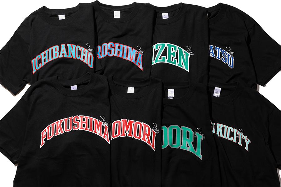 MAGIC STICK、全国の正規取扱リテーラーで限定Tシャツ発売