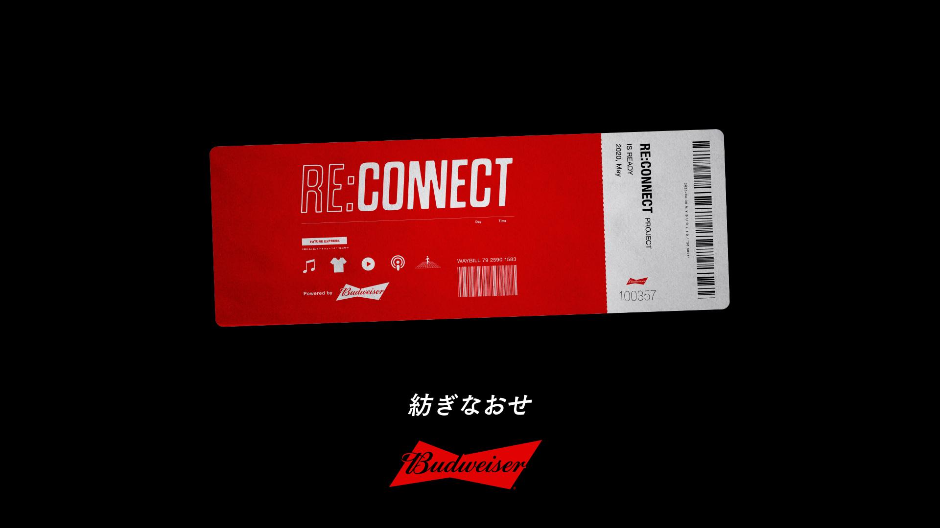 Budweiser、アーティストの活動支援プロジェクト「RE:CONNECT」発足