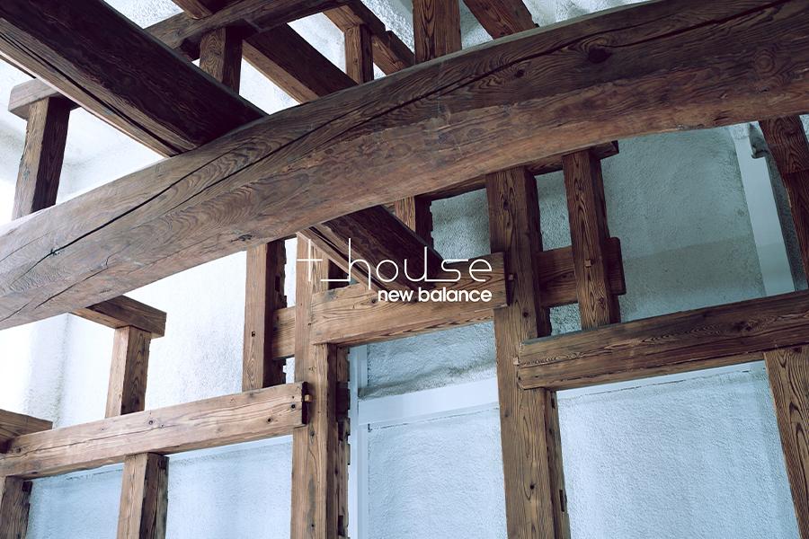 New Balance、日本橋浜町にコンセプトストア「T-HOUSE New Balance」をオープン