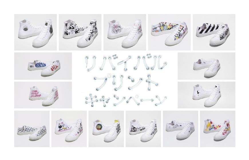 CONVERSE直営店「ホワイトアトリエ」5周年 過去の限定アーティストデザイン復活