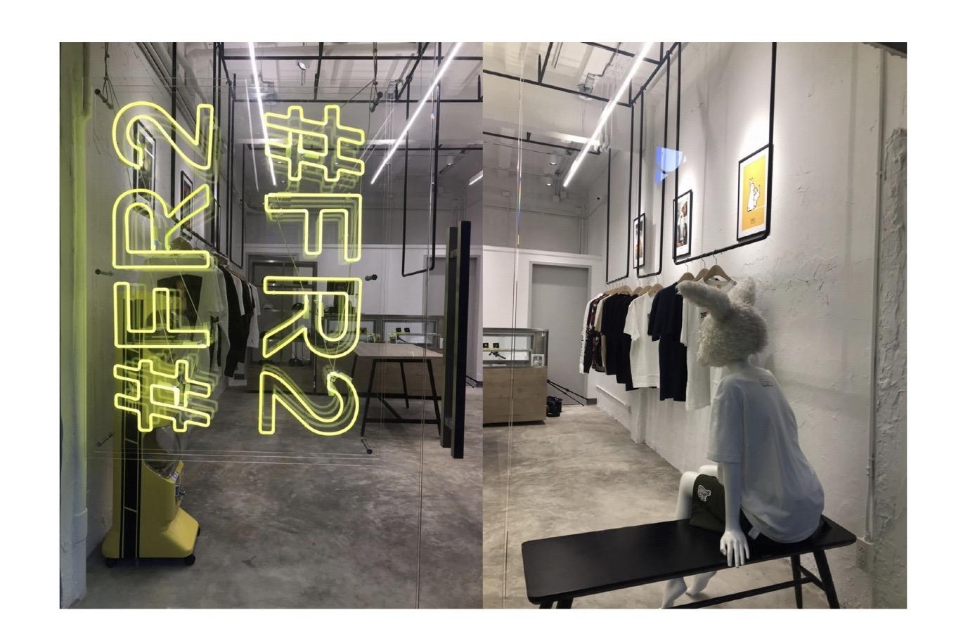 #FR2がバンコクに海外初店舗オープン