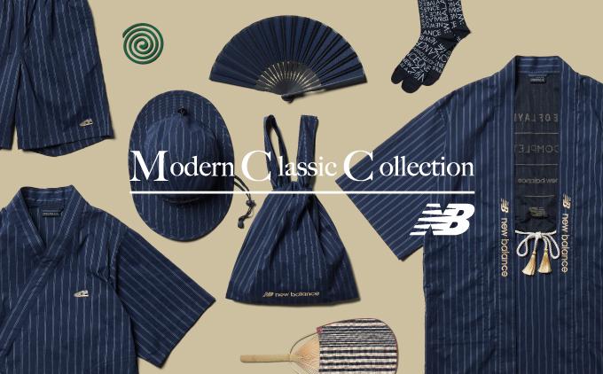 日本の伝統的な夏を感じるNew Balance新コレクション発売