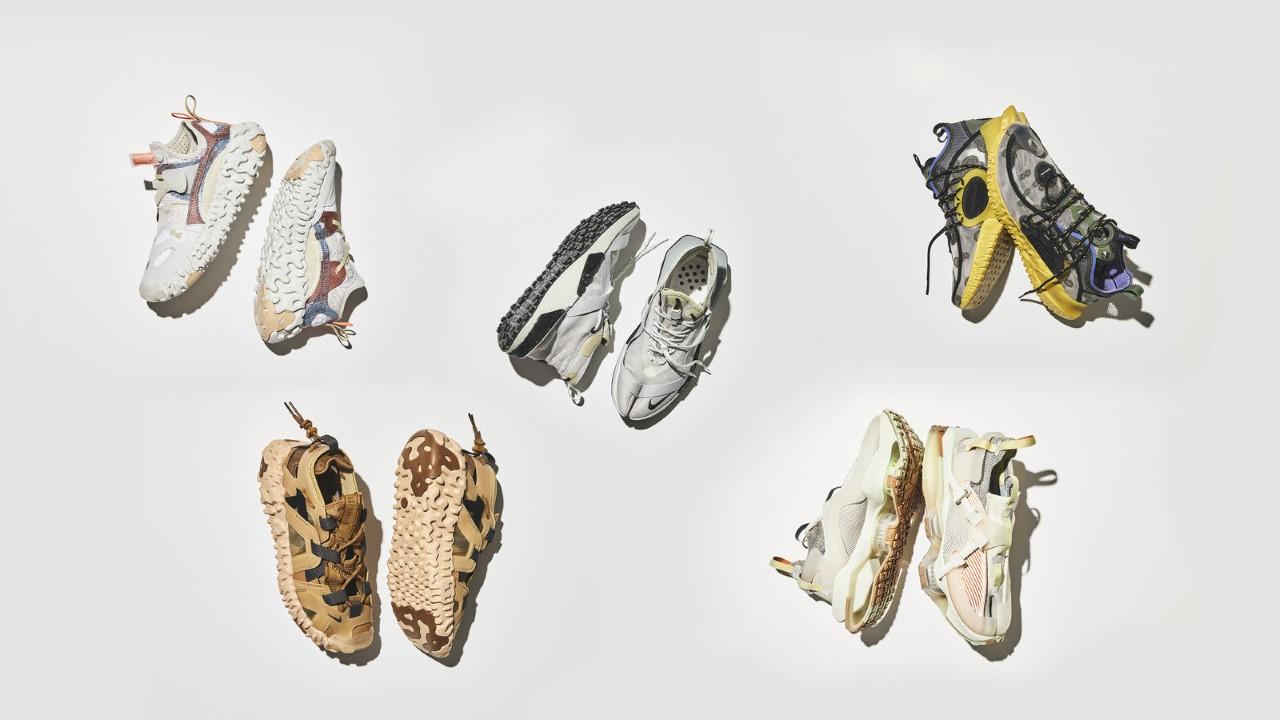 Nike、新作「Nike ISPA 2020 コレクション」発売
