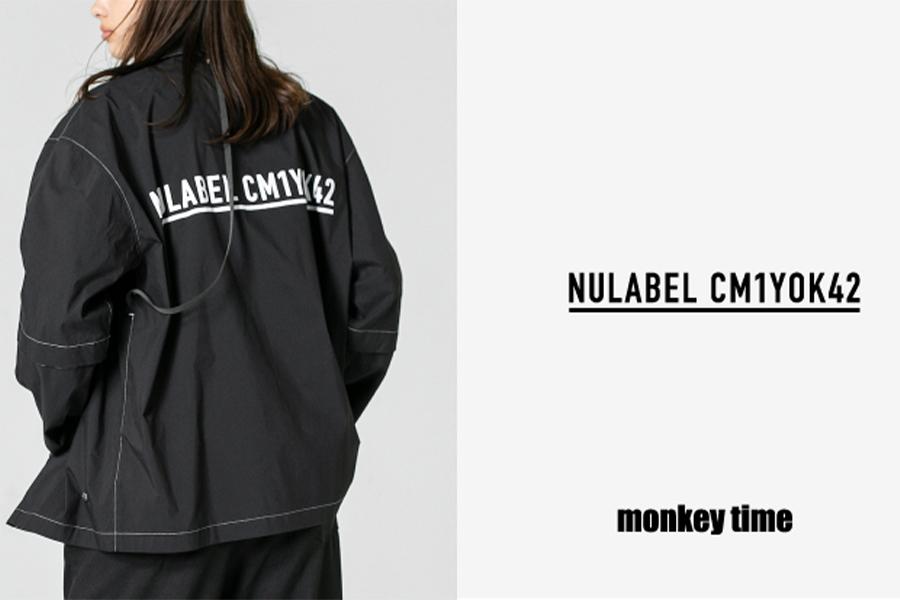 monkey time、濱田博昭によるNULABELとのコラボアイテム2型発売