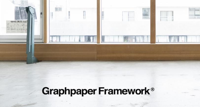 Graphpaper、試着できるウェブストアをリニューアル MIZUNOとコラボシューズも