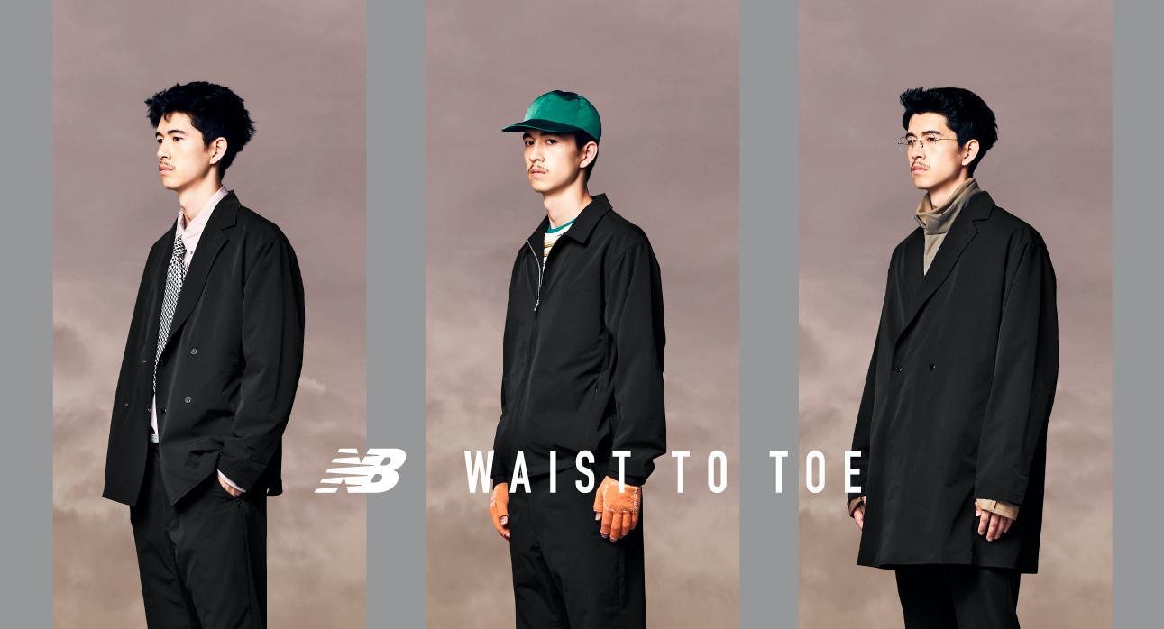New Balance、パンツコレクションとセットアップで使える新作ジャケット5型発売