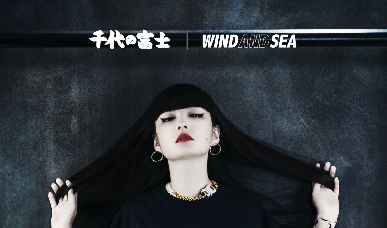 「WIND AND SEA×千代の富士関」リステア別注Tシャツ発売