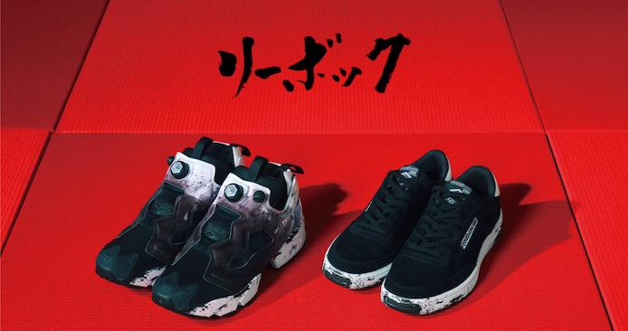 Reebok × yoshiokubo 書や家紋などあしらった新作アイテム発売