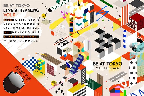 東京のストーリーを発信 プラットフォームイベント「BE.AT TOKYO」初開催