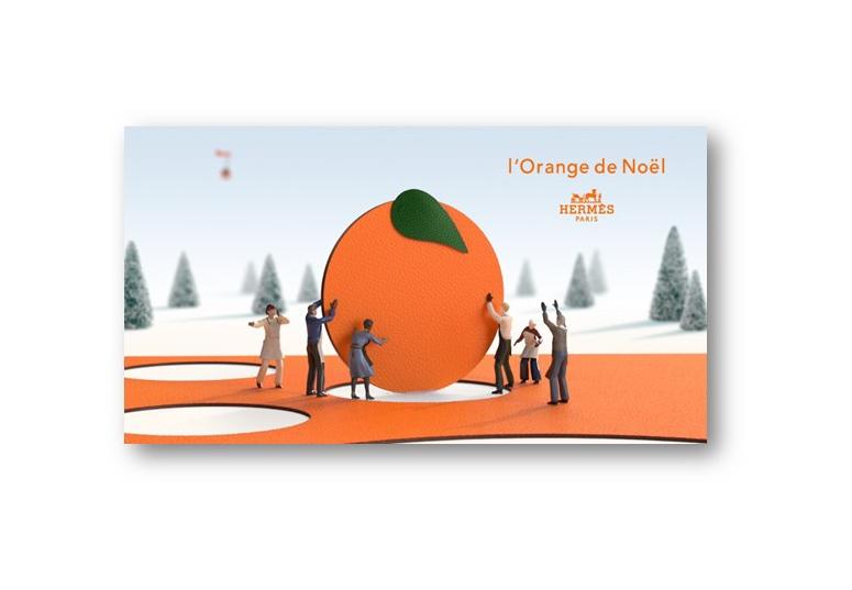 メッセージが贈れるスペシャルサイト「エルメスのオレンジクリスマス」期間限定公開