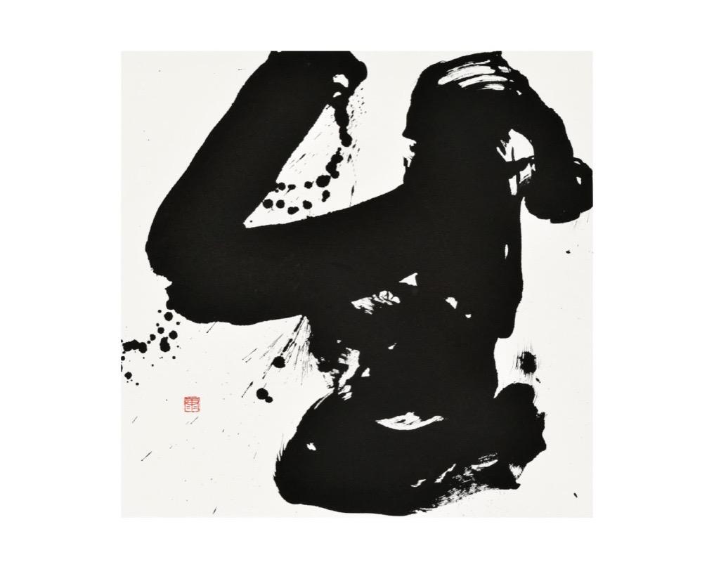 NUKAGA GALLERY、オンラインで作品展