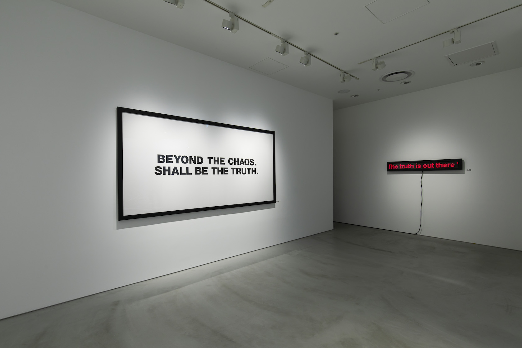 DAYZプロデュース、東京発ストリートブランドFPARが社会の「今」捉えた展覧会開催