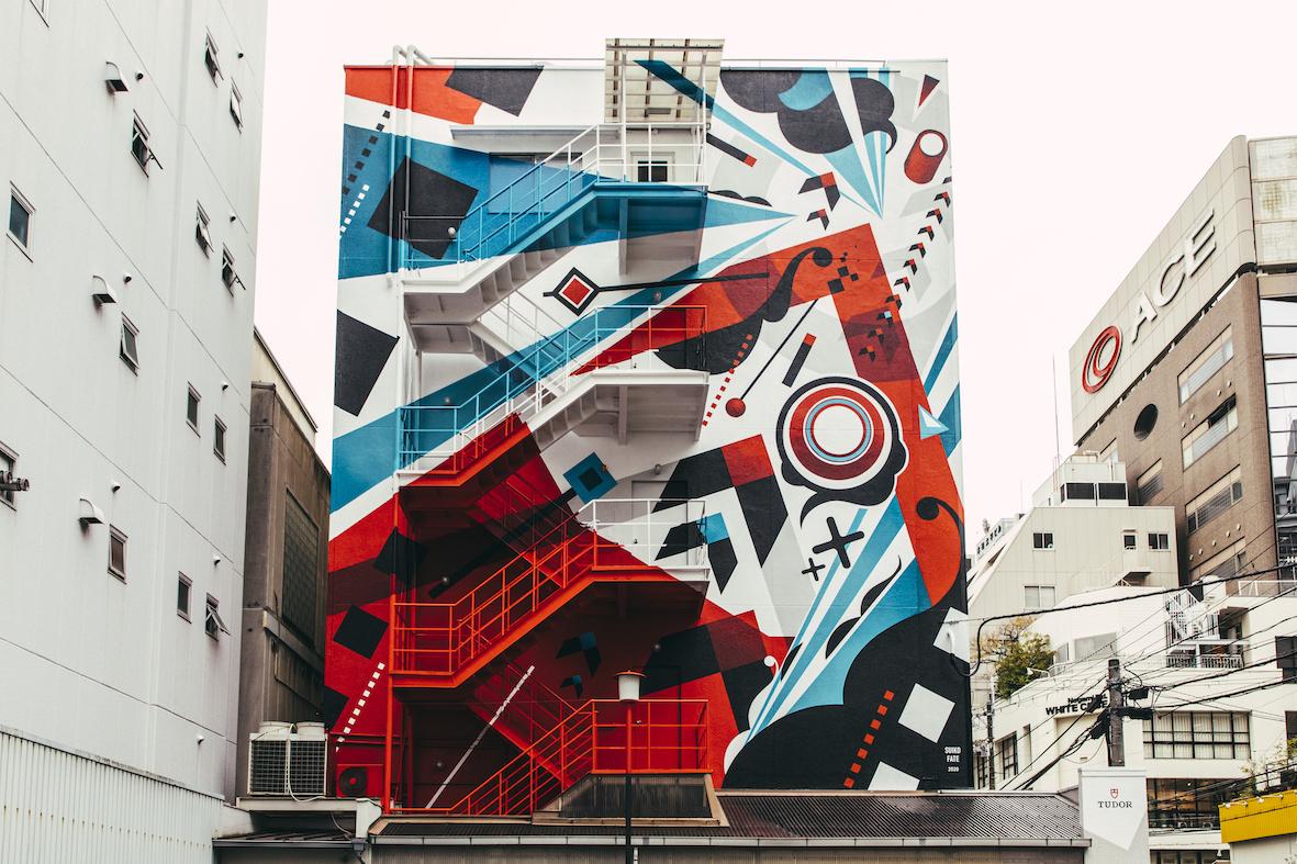 新店舗オープンのTUDOR、心斎橋で屋外アートプロジェクトを展開