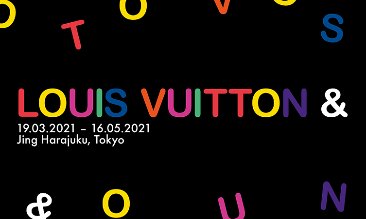 LOUIS VUITTON &、原宿で開催 日本人アーティストとのコラボ作品も展示