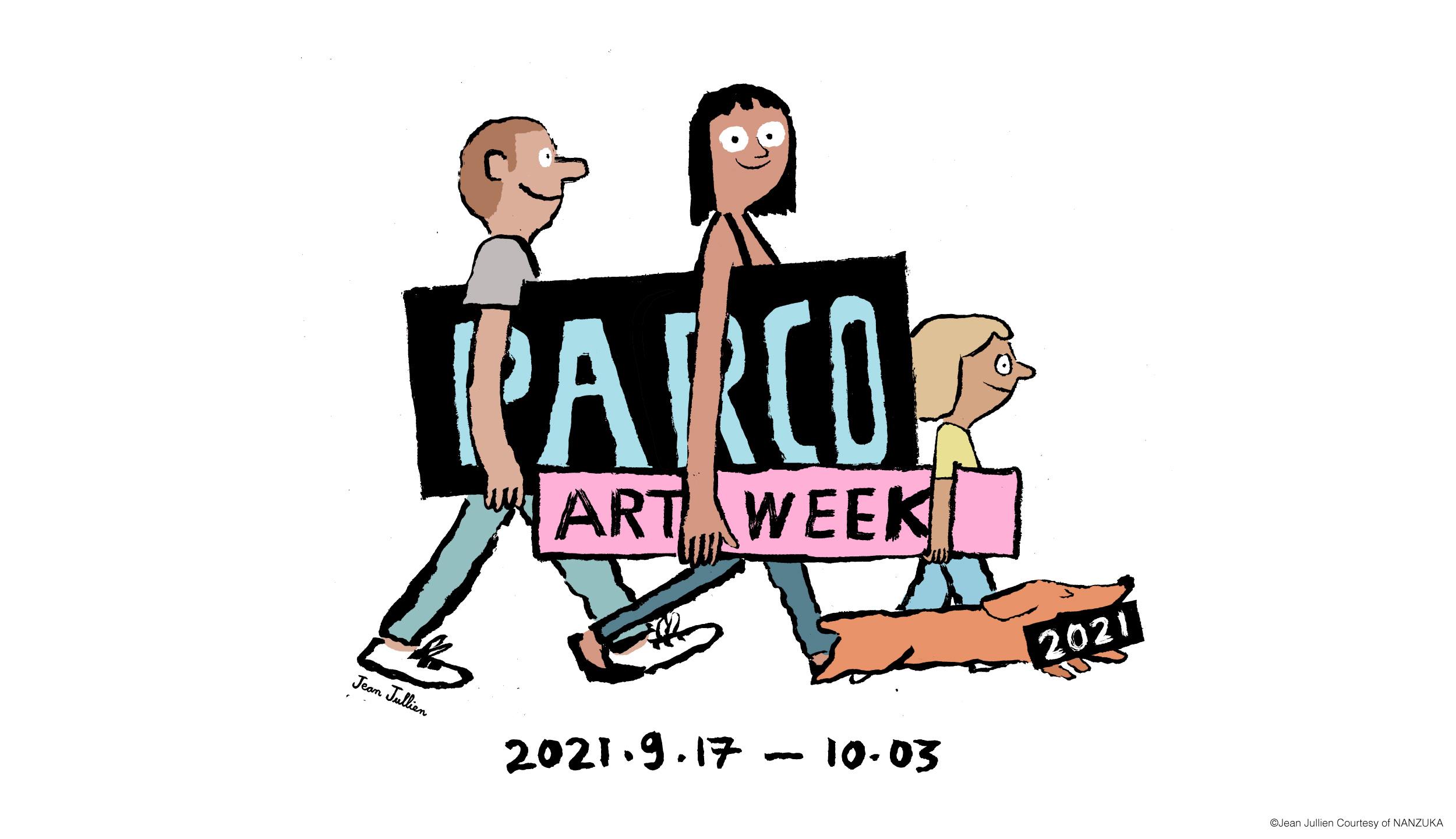 SHIBUYA PARCO ART WEEK 2021今年も 全館でアート企画多彩に